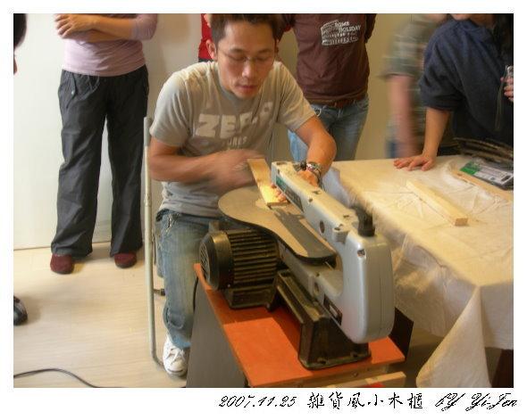 20071125阿之寶木工課 (5).jpg