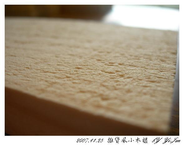 20071125阿之寶木工課 (14).jpg