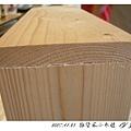 20071125阿之寶木工課 (16).jpg