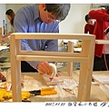 20071125阿之寶木工課 (23).jpg