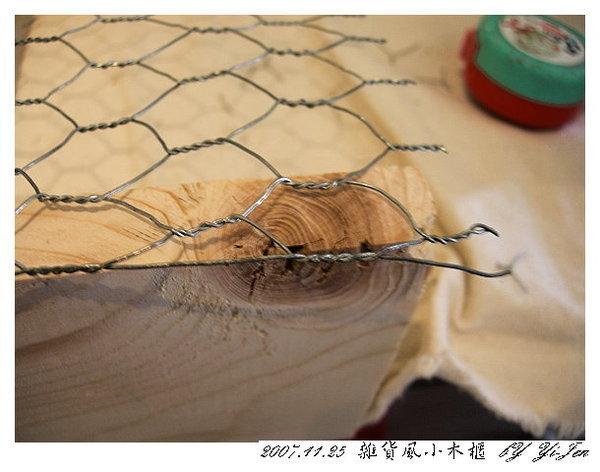 20071125阿之寶木工課 (31).jpg