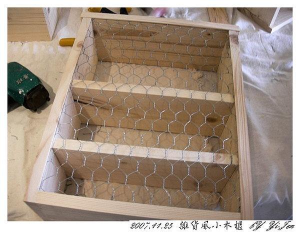 20071125阿之寶木工課 (35).jpg