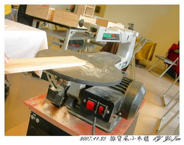 20071125阿之寶木工課 (39).jpg