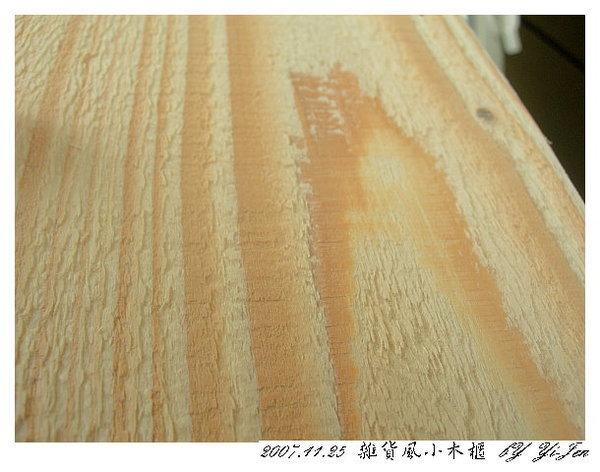 20071125阿之寶木工課 (43).jpg