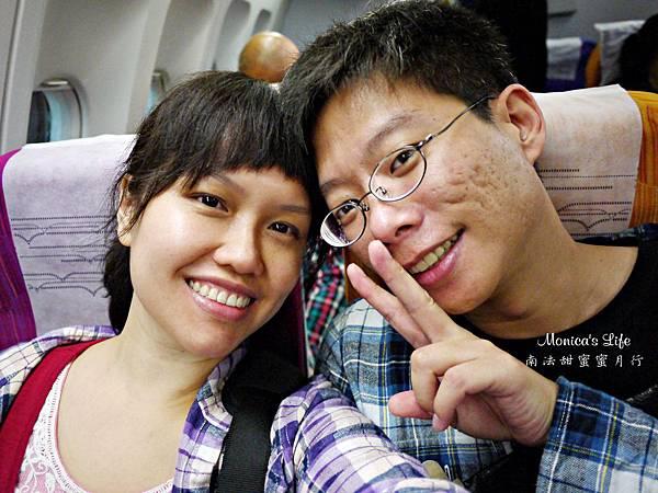 201210南法蜜月Day1 (35)