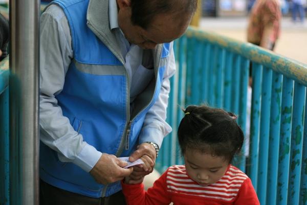 20090410一個人的兒童樂園 (139).JPG