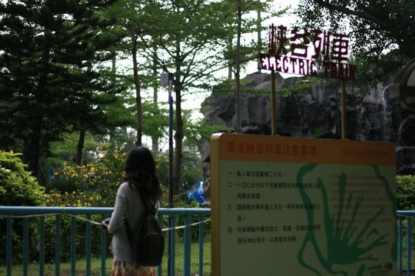 20090410一個人的兒童樂園 (145).JPG