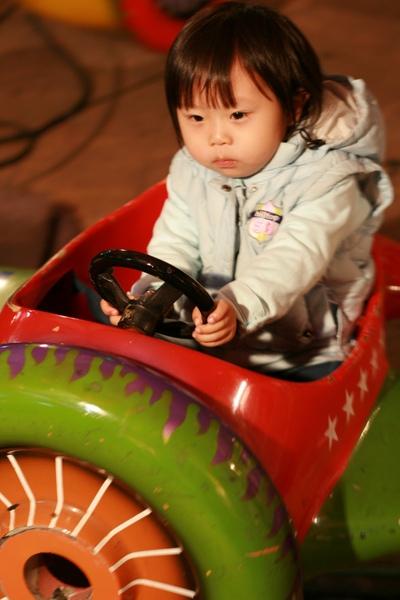 20090410一個人的兒童樂園 (610).JPG