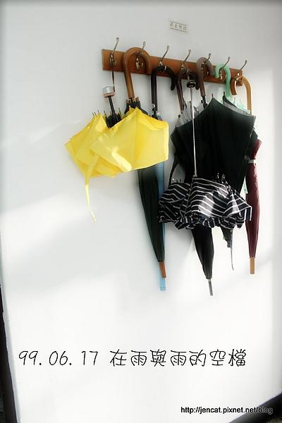 20100617雨與雨的空檔1.JPG