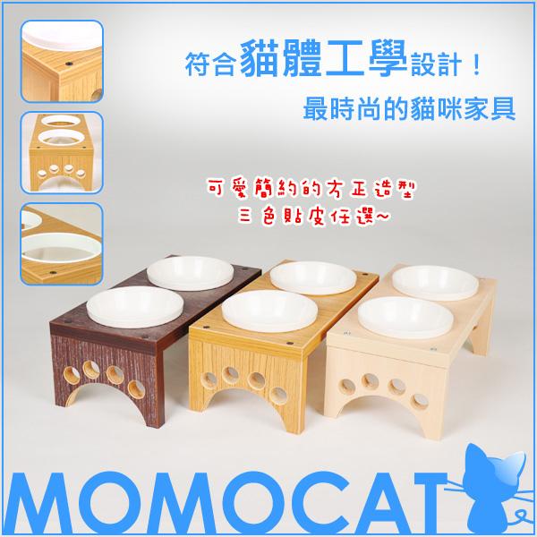 momo餐桌