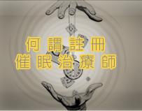 hkhi-web_06