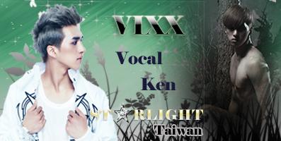 vixx_KEN.jpg
