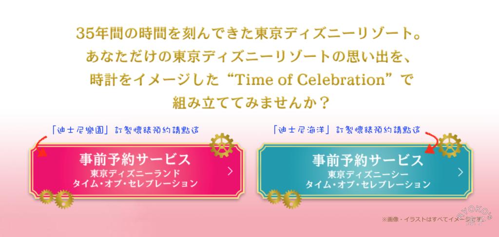 螢幕快照 2018-04-11 下午8.20.40_结果.png