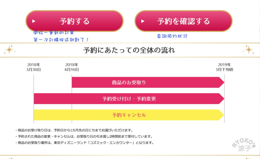 螢幕快照 2018-04-11 下午8.21.20_结果.png