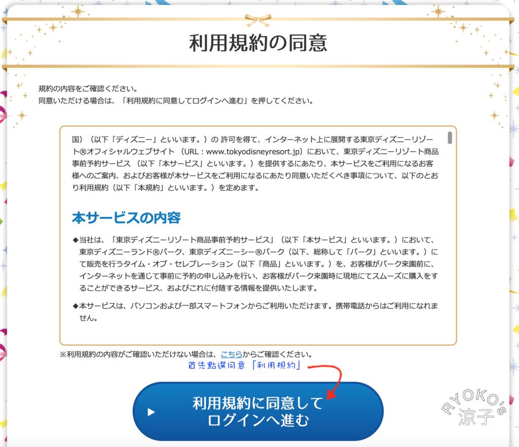 螢幕快照 2018-04-11 下午8.21.51_结果.png