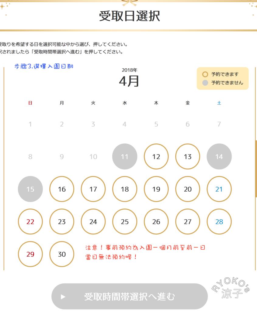 螢幕快照 2018-04-11 下午8.23.54_结果.png