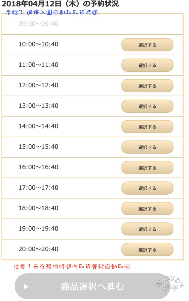 螢幕快照 2018-04-11 下午8.24.21_结果.png