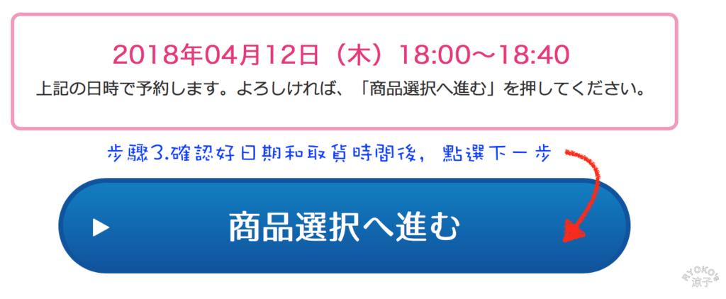螢幕快照 2018-04-11 下午8.25.22_结果.png