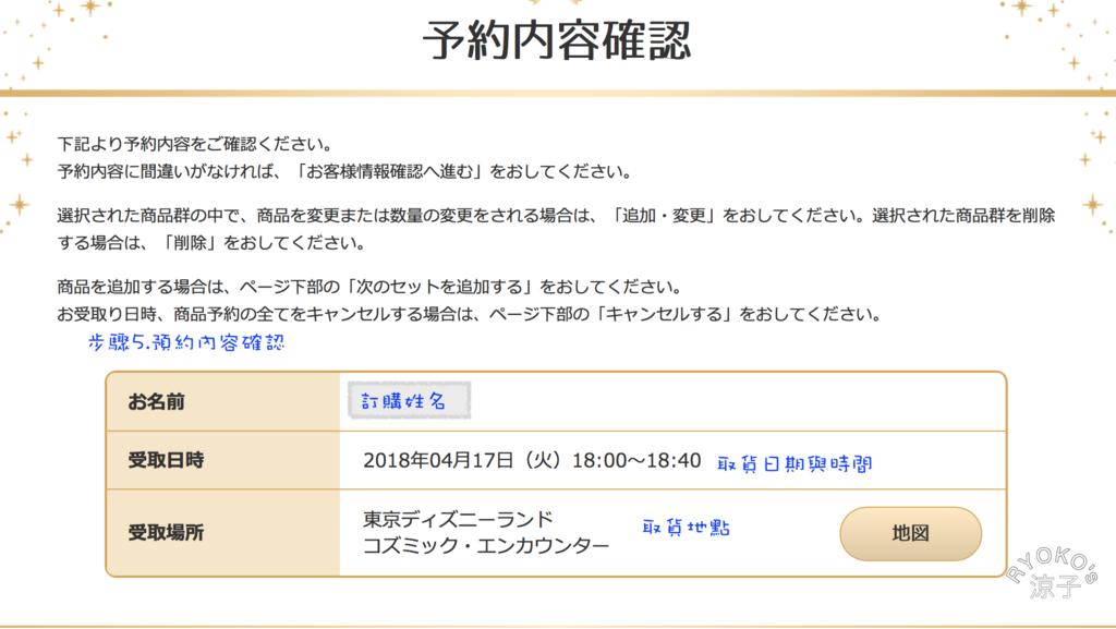 螢幕快照 2018-04-11 下午8.36.41_结果.png