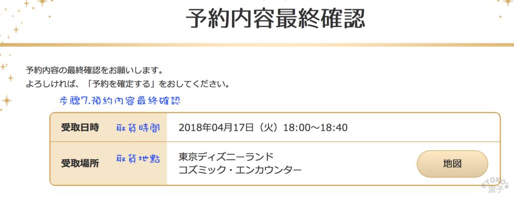 螢幕快照 2018-04-11 下午8.38.16_结果.png