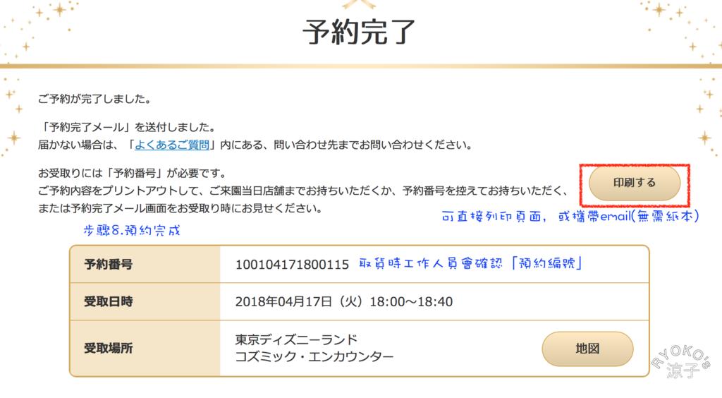 螢幕快照 2018-04-11 下午8.38.51_结果.png