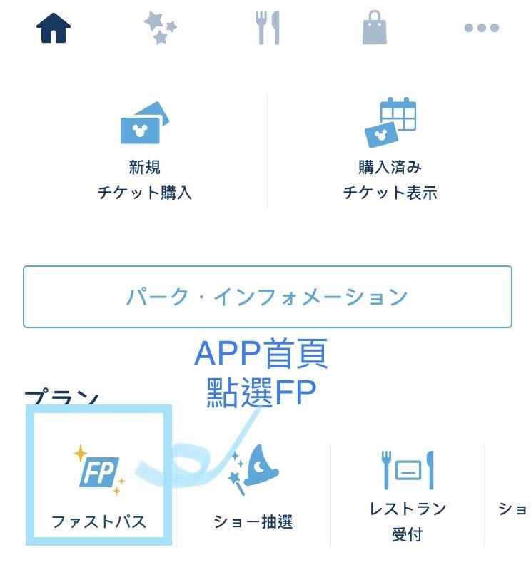 APP0.jpg