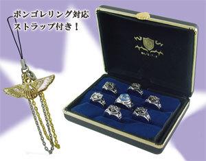 戒指收藏盒