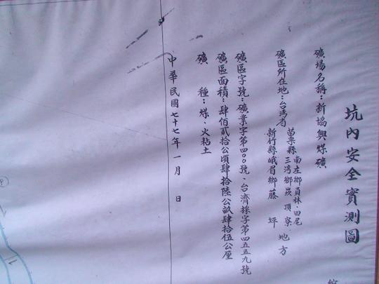DSC08795.JPG