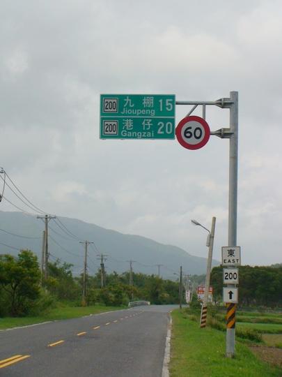 DSC09573.JPG