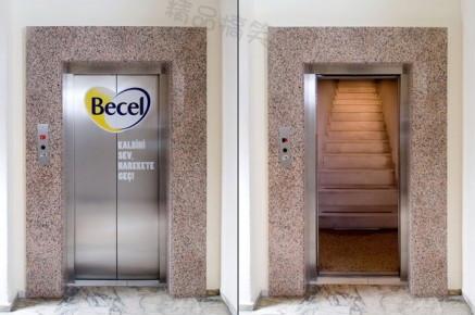 最有健康意識的電梯