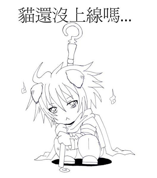 12紫金-狗狗遙日.jpg