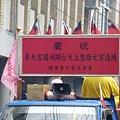 20120206新港奉天宮繞境_34.JPG
