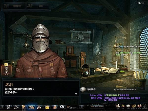 2012_09_16_0222