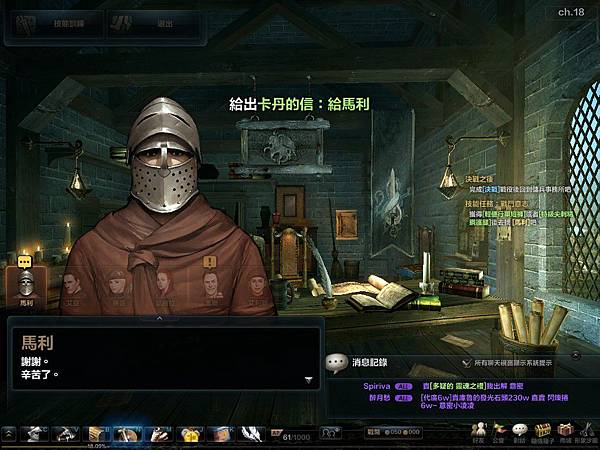 2012_09_16_0228