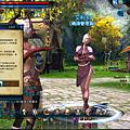 TERA_ScreenShot_20121203_230154