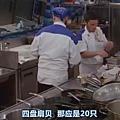 ([tw116.com]地狱厨房第十季第02集.rmvb)[00.23.47.424]