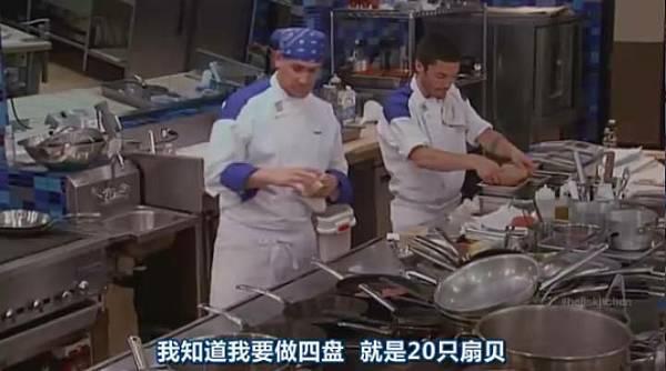 ([tw116.com]地狱厨房第十季第02集.rmvb)[00.23.50.280]