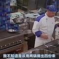 ([tw116.com]地狱厨房第十季第02集.rmvb)[00.23.55.736]