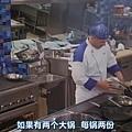([tw116.com]地狱厨房第十季第02集.rmvb)[00.24.01.451]