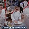 ([tw116.com]地狱厨房第十季第05集.rmvb)[00.26.04.733]