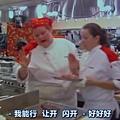 ([tw116.com]地狱厨房第十季第05集.rmvb)[00.26.55.57]