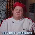 ([tw116.com]地狱厨房第十季第05集.rmvb)[00.27.02.158]