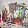 蜂舞 07 高雄巨蛋簽名會_6171.jpg