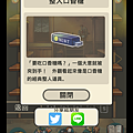 Screenshot_2018-01-04-13-36-40.png