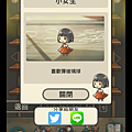 Screenshot_2018-01-04-14-35-59.png