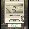 Screenshot_2018-01-04-14-36-41.png