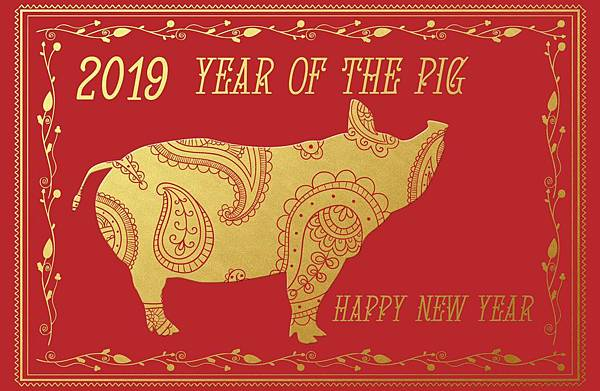 year_of_the-pig_2019.jpg
