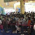 8/16日漫博簽名會,人潮
