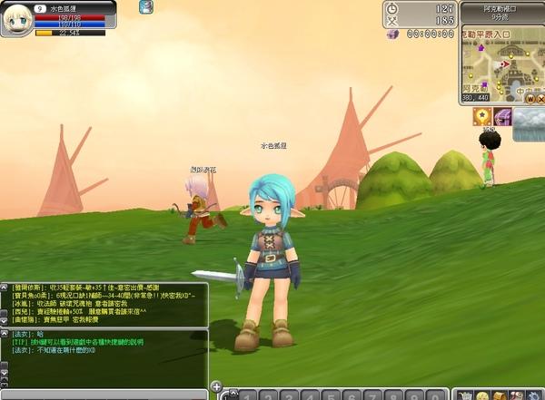 Luna_03_081102_114549_001.jpg