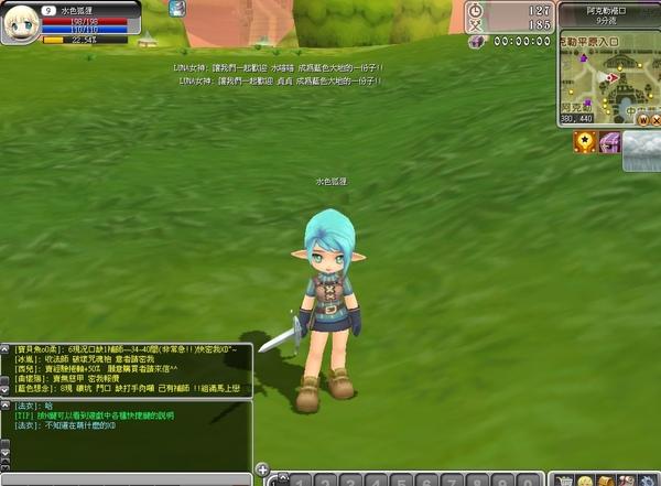 Luna_03_081102_114607_001.jpg